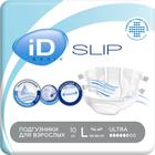 Подгузники для взрослых iD Slip Basic L 10, шт