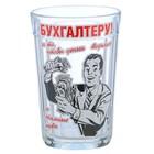 "Стакан граненый ""Бухгалтеру!"""
