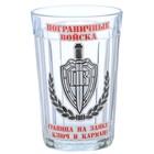 """Стакан граненый """"Пограничные войска"""""""