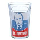 """Стакан граненый """"В. Путин"""""""
