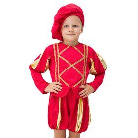 """Карнавальный костюм """"Принц"""", берет, кофта с отд золотой тесьмой, шорты, рост 104-116"""