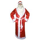 """Карнавальный костюм """"Дед Мороз"""", атлас, халат, пояс, шапка, борода, варежки, р-р 52-54, рост 180 см"""