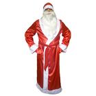 """Карнавальный костюм """"Дед Мороз"""", атлас, р. 44-46, рост 170 см"""
