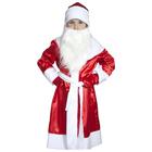 """Карнавальный костюм """"Дед Мороз"""", детский, рост 122-134 см"""