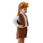 Карнавальный костюм «Конь Тимошка», шорты, жилет, шапка с гривой, рост 104-116 см