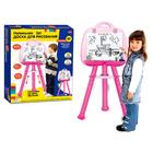Доска для рисования 3 в 1 напольная, в комплект входят: магнитные буквы, цифры, маркер, ластик; цвет розовый