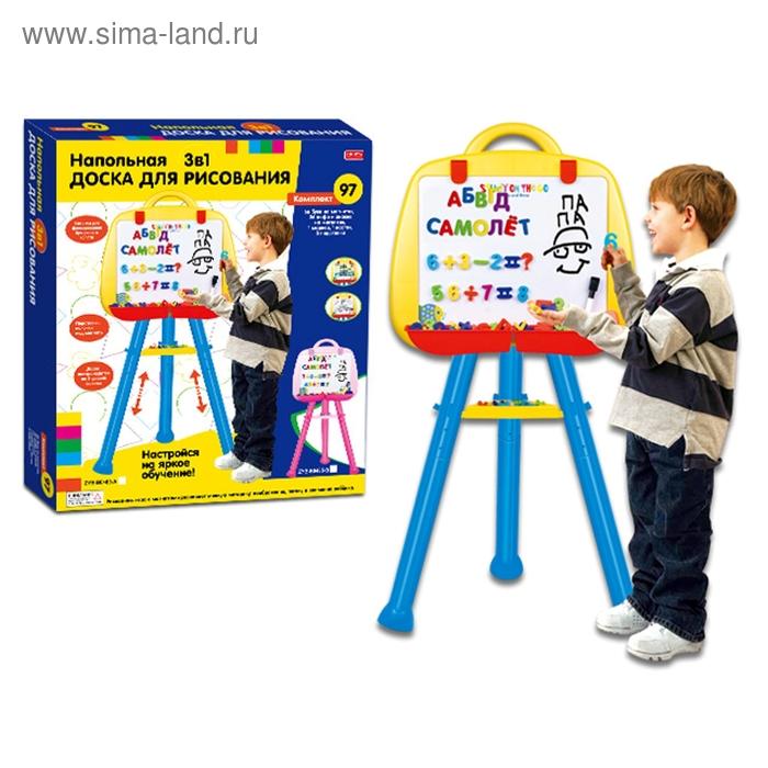 Доска для рисования 3 в 1 напольная, в комплект входят: магнитные буквы и цифры, маркер, ластик; цвет синий