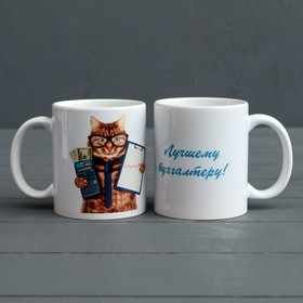 """Mug """"the Best accountant"""", with the application"""