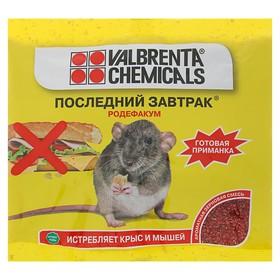 Зерновая смесь от крыс и мышей «Последний завтрак. Родефакум», со вкусом рыбы, 200 г