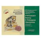 Гранулированная приманка  от домовых мышей К_с, 100 г