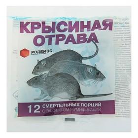 """Тесто-сырные брикеты  с мумифицирующим эффектом """"Крысиная отрава"""",  12 порций, 150 г"""