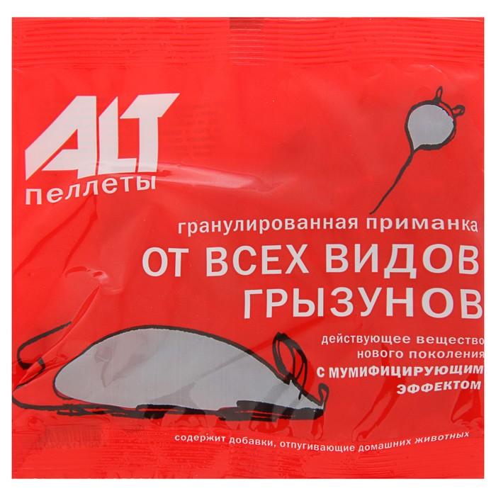 "Гранулированная приманка ALT ""Варат"", 50 г - фото 4664002"