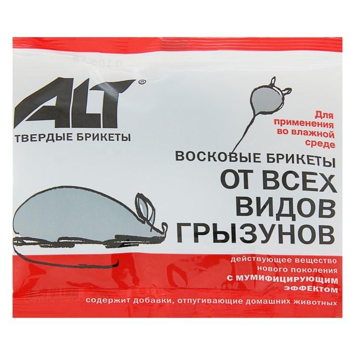 """Восковые брикеты ALT  """"Грызунит-экстра"""", 50 г"""