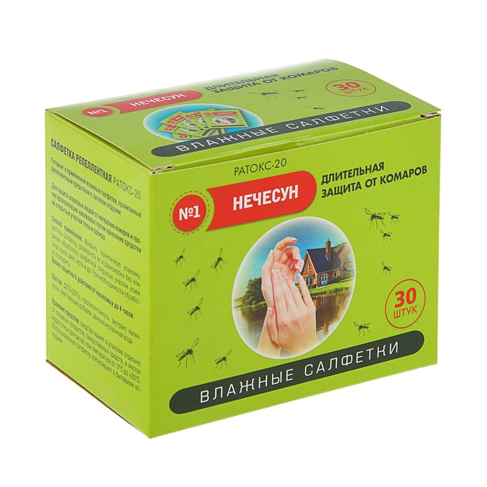 Салфетка репеллентная от комаров Nechesun, 30 шт