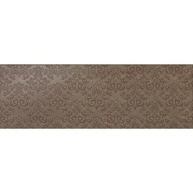 Плитка настенная Suprema Bronze Brokade (декор) 25x75 (в упаковке 1,125 м2)