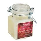 Масло ши с маслом розы Cosmos, 100 г