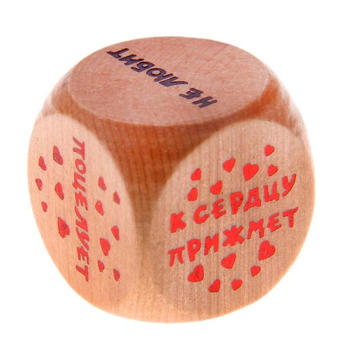 """Кубик деревянный гадание """"Любит - не любит"""""""