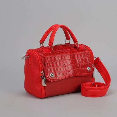 Сумка женская, отдел на молнии, 4 наружных кармана, длинный ремень, цвет красный