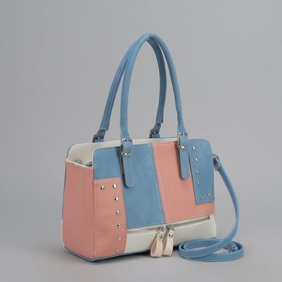 Сумка женская, 2 отдела на молнии, наружный карман, цвет розовый/голубой
