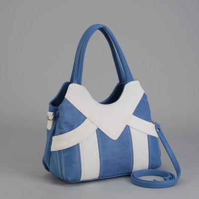 Сумка женская, 2 отдела на молнии, наружный карман, длинный ремень, цвет белый/голубой