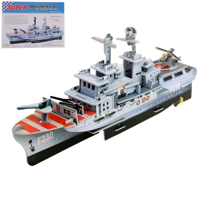 Конструктор 3D «Корабль», 55 деталей