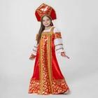 """Русский народный костюм """"Любавушка"""", платье-сарафан, кокошник, р-р 32, рост 122-128 см, цвет красный"""