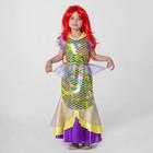 """Карнавальный костюм """"Русалка"""", платье, пояс, парик, р-р 28, рост 98-104 см"""