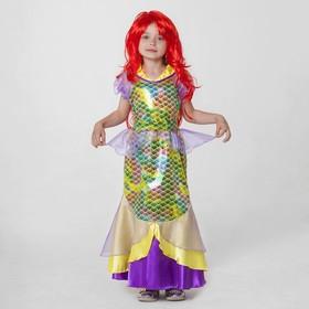 """Карнавальный костюм """"Русалка"""", платье, пояс, парик, р-р 32, рост 122-128 см"""