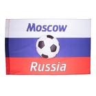 Флаг России с футбольным мячом, Москва, 90х150 см, полиэстер
