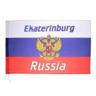 The Russian flag with the coat of arms, Ekaterinburg, 90х150 cm, polyester