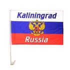 The Russian flag with the coat of arms, Kaliningrad, 30x45 cm, stock for the car (45 cm), polyester