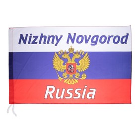 Russian flag with the coat of arms of Nizhny Novgorod, 90x150 cm, polyester