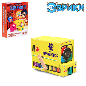 """A set of experiments """"Entertainment projector"""""""