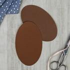 Заплатки для одежды, 15,5 × 9,5 см, термоклеевые, пара, цвет коричневый
