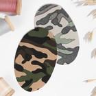 Заплатки для одежды, 15,5 × 9,5 см, термоклеевые, пара, цвет «камуфляж»