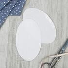 Заплатки для одежды, 15,5 × 9,5 см, термоклеевые, пара, цвет белый