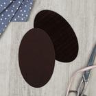Заплатки для одежды, 15,5 × 9,5 см, термоклеевые, 2 шт, цвет коричневый
