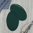 Patches for clothing, oval, 15.5 x 9.5 cm, perfect binding, textile, pair, color dark green