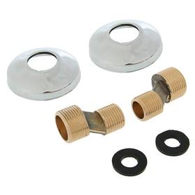 Эксцентрики для смесителя усиленные, конусообразные отражатели, латунь, с прокладками, набор 2 шт