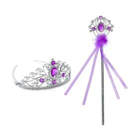Карнавальный набор 'Принцесса' 2 предмета: корона, жезл с камнями, цвет фиолетовый Ош