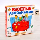Настольная семейная игра «Весёлые ассоциации»