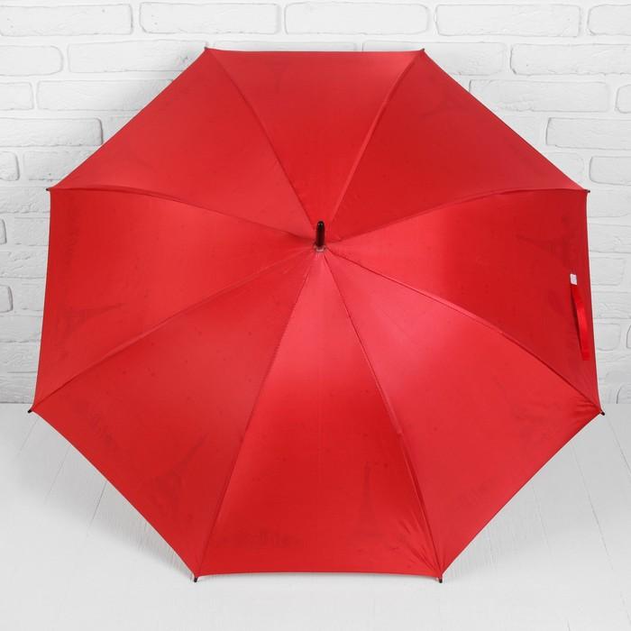 Картинки игрушки красный зонт
