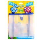 """Игрушка развивающая для ванны СМЕШАРИКИ """"Мальчишки"""": наклейки из EVA + сетка для хранения на присосках"""