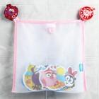 """Игрушка развивающая для ванны СМЕШАРИКИ """"Девчата"""": наклейки из EVA + сетка для хранения на присосках"""