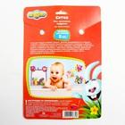 """Сетка для ванны с игрушками """"Девчата"""", СМЕШАРИКИ - фото 105922563"""