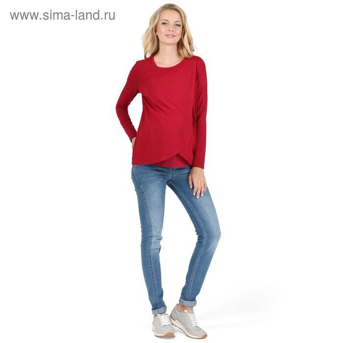"""Джемпер женский """"Селена"""" для беременных и кормящих, 100247 цвет бордовый 28215, р-р 42"""