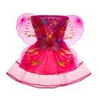 Карнавальный набор «Бабочка», 2 предмета: юбка и крылья - фото 105446080