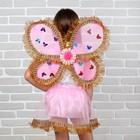 Карнавальный набор «Бабочка», 2 предмета: юбка, крылья, 5-7 лет