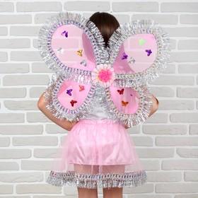 Карнавальный набор 'Цветочек' 2 предмета: юбка и крылья Ош