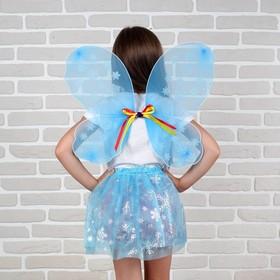 Карнавальный набор «Снежинка», 2 предмета: юбка и крылья